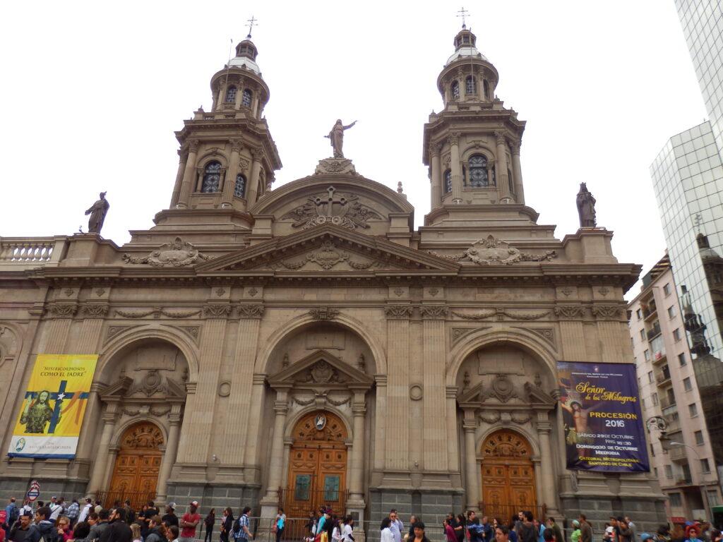 Beautiful architecture in Santiago, Chile